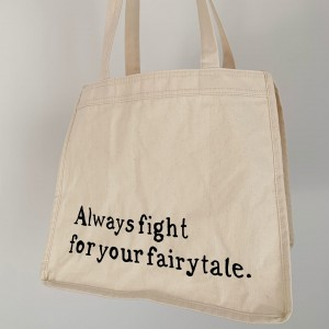 Always fight for your fairytale